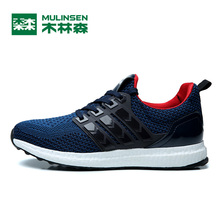MULINSEN Brand Mens Running Shoes Sneakers Original Top Quality Fly Weaving Light Breathable Athletic Men's Sport Shoes 270231