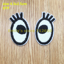 New arrival 10 pcs (5 pairs) Eyes Embroidered patches iron on cartoon Motif Applique OTF fabric cloth embroidery accessory(China)