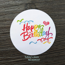 "100pcs/lot White Round  ""Happy birthday'' seal sticker cup gift box sticker baking package cake box decoration packaging sticker"