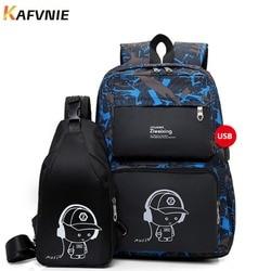 2 в 1, комплект из рюкзака и сумки через плечо