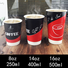 20pcs 500ml disposable paper cup with lid and straw, heat insulated coffee cup for shops, logo printing is available