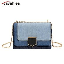 New Female Fashion Denim Messenger Bag Jeans Women Crossbody Bag Chains High Quality Patchwork Shoulder Bags for Ladies PP-906