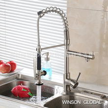 kitchen basin faucet double pipe bending frap spring sink tap water pressure kitchen taps vegetable wash faucets tap ICD60089