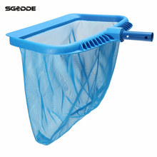 Heavy Duty Deep Bag Swimming Pool Skimmer Pool Spa Leaf Rubbish Skimmer Pool Net Cleaning Net Scoop Shovel(China)