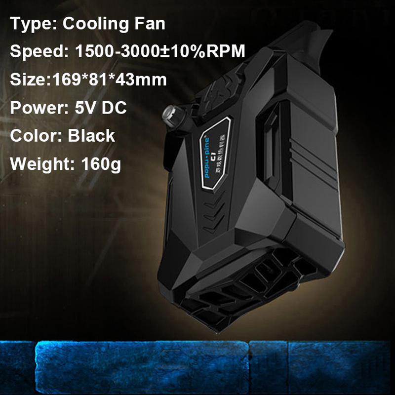 laotop cooler10-