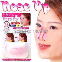 2pcs Women Beautiful nose shaper up nose massage nose lift nose up clip(China)