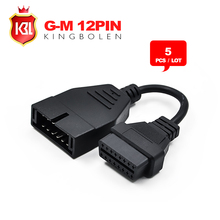 5PCS/LOT Diagnostic Extension Cable 12pin to16Pin Connector Adapter Car Accessories 12 Pin OBD II