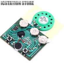 30s 30secs Double Key Control Recordable Module Programmable Music Sound Voice Chip Board 16ohm 0.5W For Greeting Card DIY gifts(China)