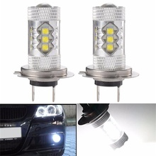 Top sale new 2 X H7 80W Cree chips LED Fog DRL Driving Car Head Light Lamp Bulbs White Super Bright very nice Vicky