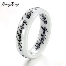 RongXing Vintage White Ceramic Lettering Round The Lord of Rings For Women Men Fashion Jewelry Wedding Band Engagement Ring R068(China)
