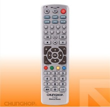 1PCS Chunghop E698 2AAA Combinational remote control learn remote for TV SAT DVD CBL DVB-T AUX CE Smart TV 3D(China)