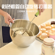 2016 New Creative Home Stainless Steel Wire Manual Whisk Rotary Egg Beater Eggbeater Hand Mixer Kitchen Gadgets Cooking Tools