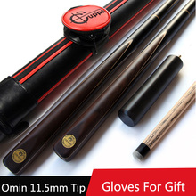 New Handmade 3/4 Snooker Cues Case Set 11.5mm Tips Potts Snooker Cue Stick China Three Set Options China(China)