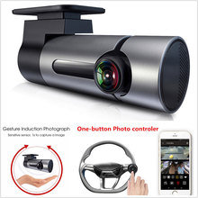 Full HD 1080P Wifi Mini Car DVR Camera Video Recorder Dash Cam One Button Photo 170 Wide Angle 270 Degree Rotate