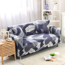 Universal Sofa Cover Tight Wrap Elasticity Sitting Room Chaise Cover Antifouling Washable Furniture Cover 24 Colors