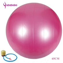 65cm PVC Unisex Yoga Ball for Fitness Baby fitness balancer Pilates Ball with canton package4 color Gymnastic Ball+Free Pump Air