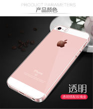 Original 3Kdis Ultra Thin Transparent Nature TPU Case For iPhone 4 4s Clear TPU Soft Back Cover Case For iPhone i4 4s Case(China)