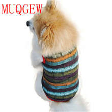 MUQGEW Summer Dog Vest New Fashion Multicolor Striped Ventilation Pet T-Shirt cheap-dog-clothes-for-small-dogs dating clothes