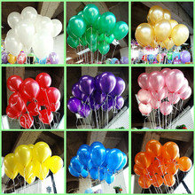 Buy HOT 50pcs/lot 10inch 1.2g/pcs Latex Balloon Helium Thickening Pearl Celebration Party Wedding Birthday Decoration Balloon for $2.12 in AliExpress store