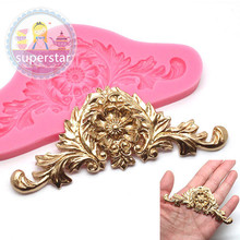 3D Baroque Damask Scroll Crown Sugar Fondant Cake Tools Cutter Shape Silicone Cake Mold Wedding Decorating Cupcake Mould