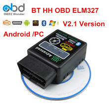 Low Price HH OBD ELM 327 V2.1 Bluetooth Scan Tool Vgate Mini ELM327 Car Diagnostic Scanner For Android Torque PC 12 Languages