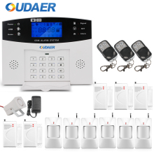 OUDEAR Home Burglar Security GSM Alarm System Voice Prompt Wireless Infrared Sensor Metal Remote Control Kit SIM SMS Alarm(China)
