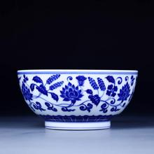 Changwuju in Jingdezhen porcelain table ware of the 7inch hand painted blue and white noodle bowl as well as salad bowl(China)