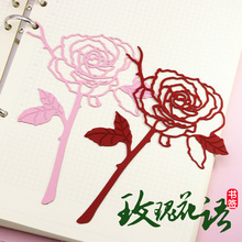 Creative High Quality Red Blue Black Pink Romantic Hollow Rose stainless steel Metal Bookmark Valentine's Day Girls Gift 831(China)