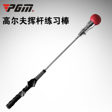 PGM recommended golf swing rod beginner assisted correction swing exerciser