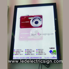Advertising Sign Street Display LED Light Box(China)