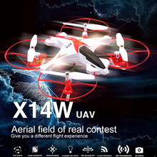 SYMA X14W (720P)  2.4G 4CH Remote Control Airplane Model Toy Funny quadrocopter drone For Children Gift  White