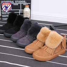 M.GENERAL Fur Female Warm Ankle Boots Women Winter Boots Tassel Snow Shoes Women Shoes Stivali Botas Mujeres Bottes #MJ-0090