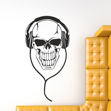 DCTOP Hot Sale Hollow Out Music DJ Skull With Headphones Wall Sticker Vinyl Removable Living Room Home Decor(China)