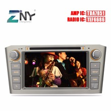 "7"" Android 7.1.2 Car DVD Stereo For Toyota Avensis T25 2003 2004 2005 2006 2007 2008 Auto PC Radio RDS DAB+ GPS Navigation(China)"