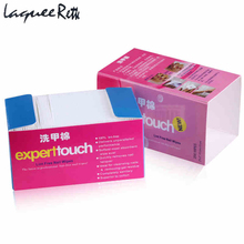 200pcs Lint Free Wipes Nail Art Gel Polish Cotton Wipe Remover Acrylic Tips Cleaner Soft Absorbent Pads Paper(China)