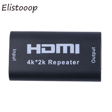 Mini HDMI Extender Repeater 1080P 4K*2K 3D HDMI Adapter Signal Amplifier Booster 4.95Gbps Over Signal HDTV AH131+ HDMI Extender(China)