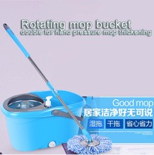 rotating mop bucket  hand pressure mop thickening magic mop automatic mop