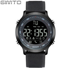GIMTO Pedometer Calories Distance Bluetooth Remote Camera Men Sports Watch Clock Running Military Shock LED Wristwatches(China)