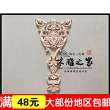 Dongyang woodcarving flower floral applique patch European vertical wood carved furniture cabinet door decorative flower flower(China)