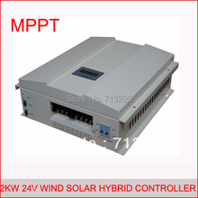 2kw 24v MPPT LCD display intelligent wind solar hybrid charge regulator controller with BOOST,RS communction
