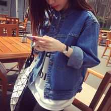 lager size women clothing Free Shopping Stand-up Collar Loose Long-sleeved Denim Jacket Coat / S-XL