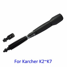 Car Washer Adjustable Jet Lance with 4 Jet Nozzles for Karcher K2 K3 K4 K5 K6 K7 High Pressure Washers