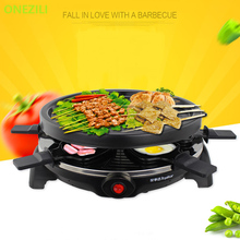 Double Layers Smokeless Electric Pan Grill BBQ Grill Raclette Grill Electric Griddle