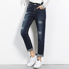 2017 New arrival Jeans women Ripped loose style Bleached mid waist low elastic Plus size jeans 40-120KG Available(China)