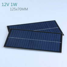 2Pcs Solar Panels Solar Battery Energy Plate Solar DIY Mobile Phone Charger Solar Power Charging 12V 1W 125x70MM