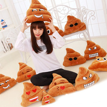 Hot sale peluche emoji plush toys poop shape funny toys modern stuffed funny emotion poo toys for kids adult amusing cushion