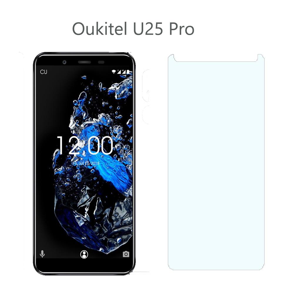 U25 Pro