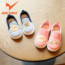 JOYYOU Brand 2017 New Star Boats Shoes Size 23-28 For Kids Children Girl Shoes Classic Canvas High Quality Casual Shoes F-2(China)