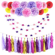 1set Pink purple star banner and Tissue Paper Tassel Garland Pompoms Party Balloons for Boy Birthday Party anniversary Decor