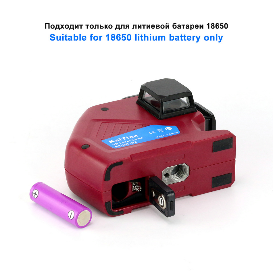 Kaitian Laser Level MR3D2 18650 battery